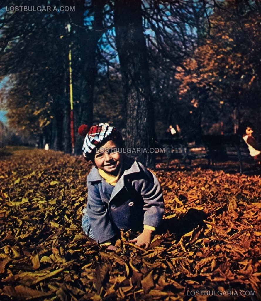 1986_Borisova-gradina-lostbulgaria.com